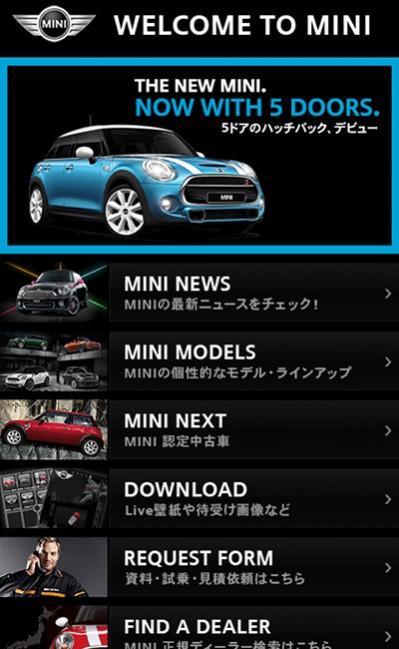 MINI Japan MobileのレスポンシブWebデザイン
