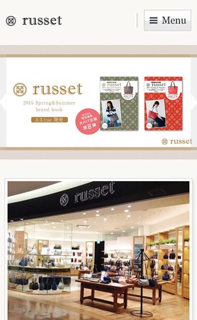 russet – ラシット