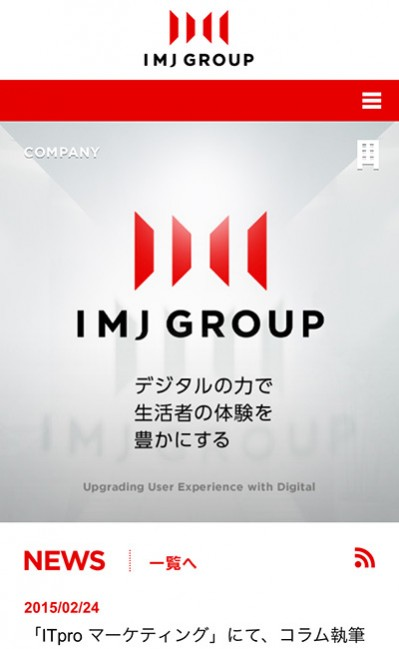 IMJ Group