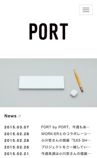PORTのレスポンシブWebデザイン
