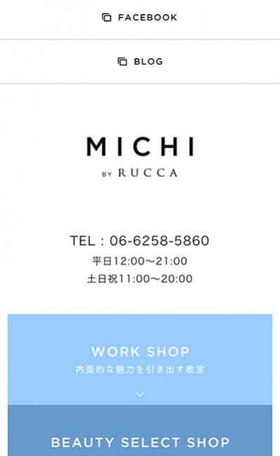 MICHI by RUCCA(ミチ バイ ルッカ)