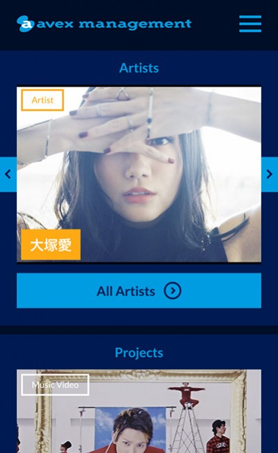avex management Web