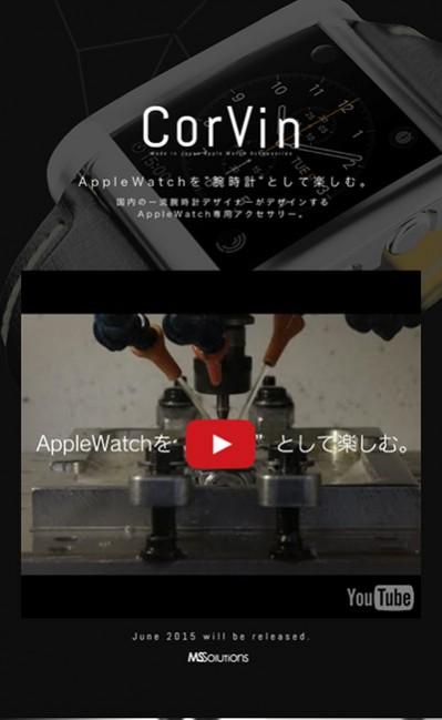 CorVin(コービン)