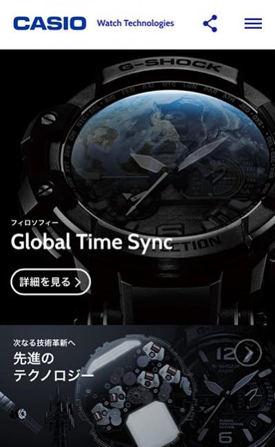Watch Technologies | CASIOのレスポンシブWebデザイン