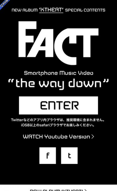 the way down / FACT