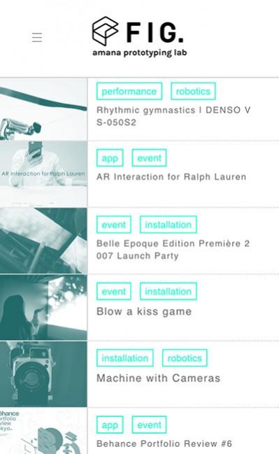 FIG. amana prototyping labのレスポンシブWebデザイン