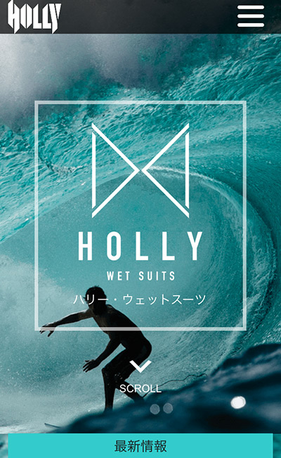 Holly Wetsuits