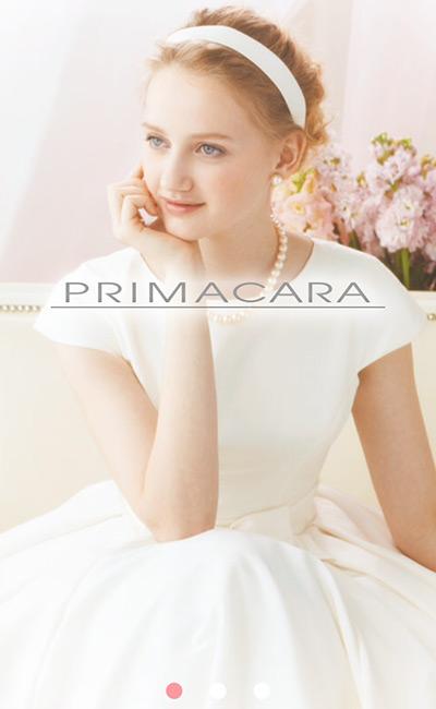 ウエディングドレスショップ PRIMACARA(プリマカーラ)