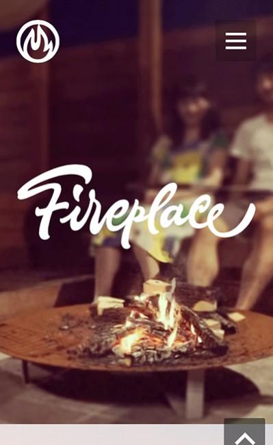 Fireplace Inc.のレスポンシブWebデザイン
