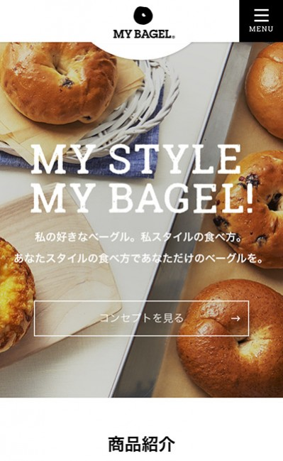 Pasco|MY BAGEL(マイベーグル)