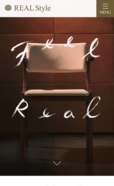 REAL Style (リアルスタイル)のレスポンシブWebデザイン