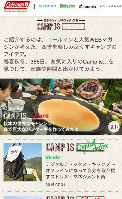 コールマン | CAMP IS