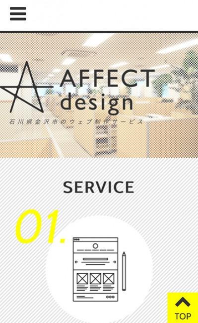 AFFECT design
