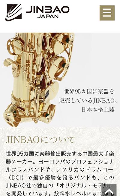 JINBAO JAPAN