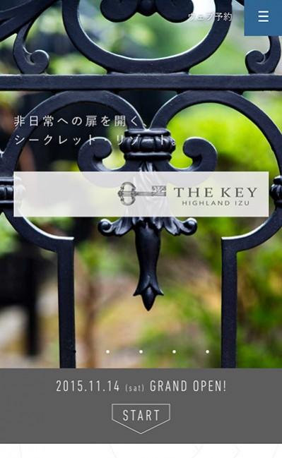 THE KEY HIGHLAND IZU [ザ キー ハイランド イズ]