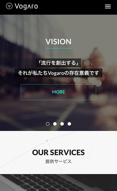 Vogaro株式会社