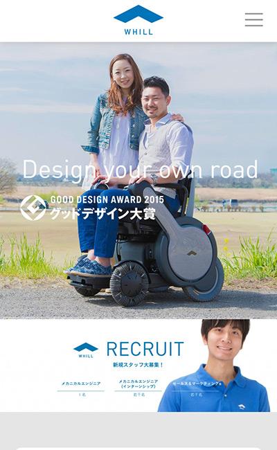 WHILL 日本公式サイト