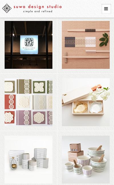 suwa design studioのレスポンシブWebデザイン