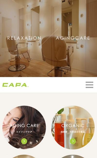 美容室CAPA.(キャパ)