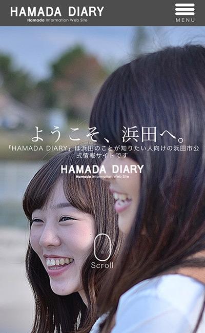 HAMADA DIARY