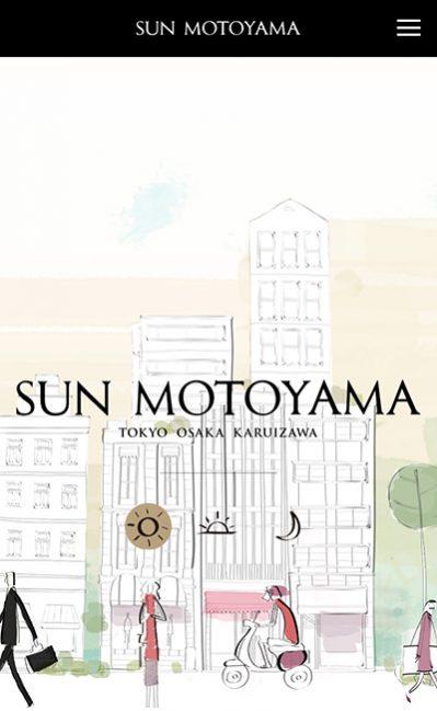 SUN MOTOYAMA -サンモトヤマ-