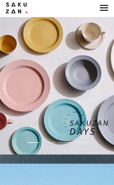 SAKUZAN|美濃焼のうつわ 作山窯