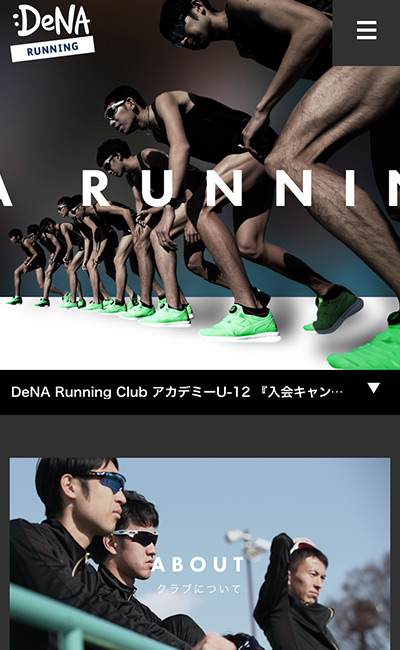 DeNA Running Club