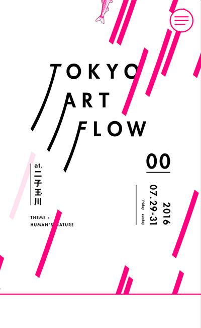 TOKYO ART FLOW