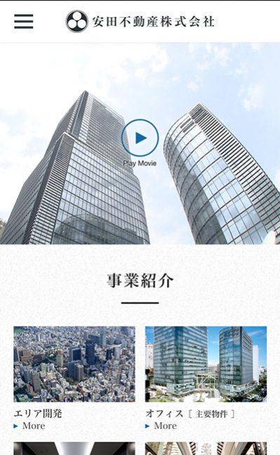安田不動産株式会社