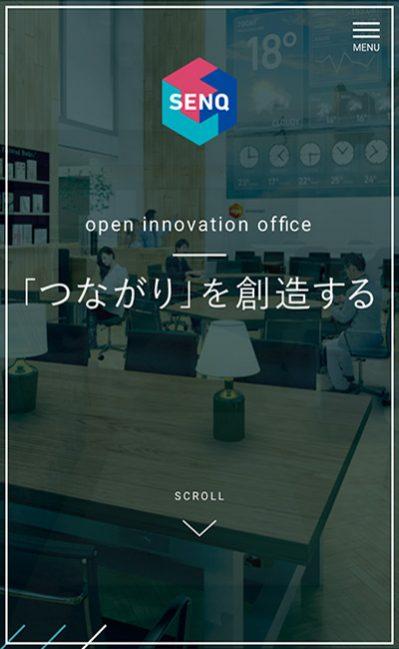 SENQのレスポンシブWebデザイン
