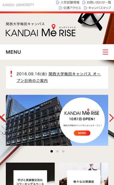 KANDAI Me RISE – 関西大学 梅田キャンパス