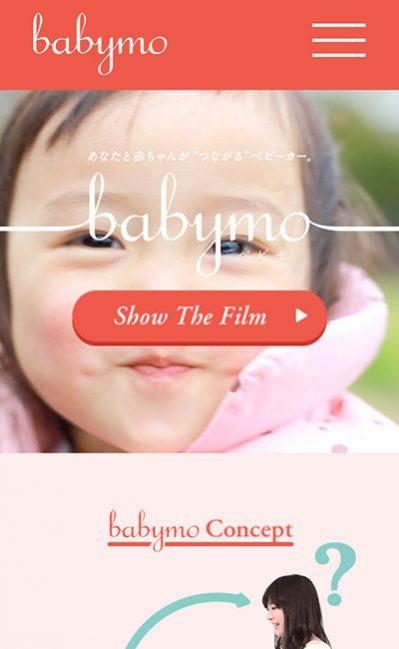 babymo | ベビモ