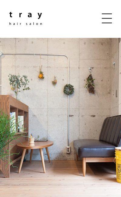 tray|甲子園 美容室