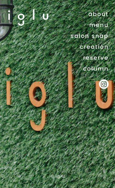 igluのレスポンシブWebデザイン