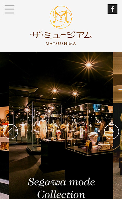 ザ・ミュージアム MATSUSHIMA
