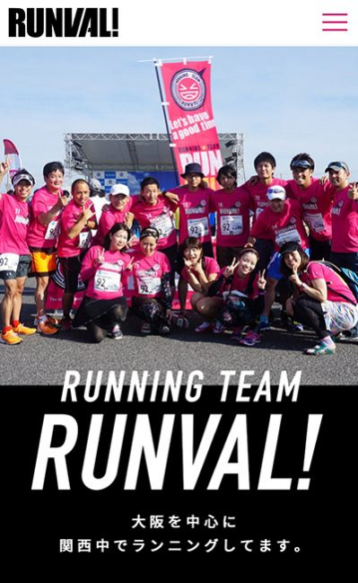 ランニングチーム RUNVAL!
