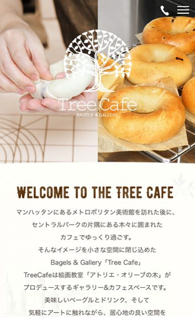 Tree Cafe – BAGELS & GALLERY