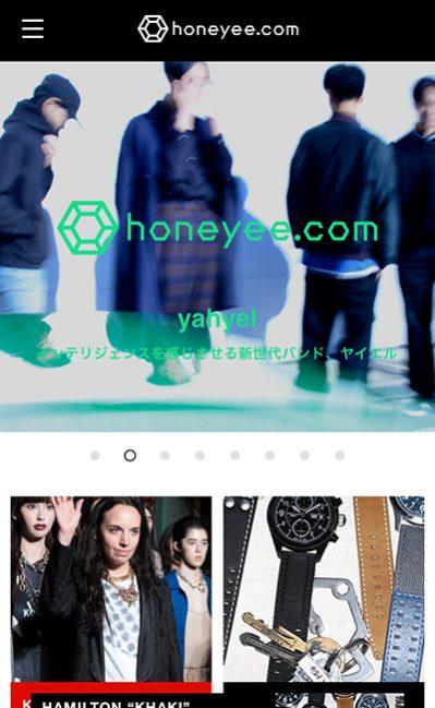 honeyee.com Web MagazineのレスポンシブWebデザイン