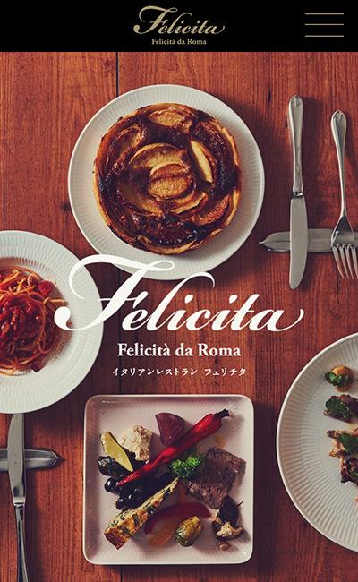 Felicita(フェリチタ)