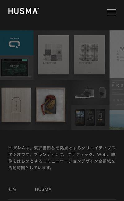 HUSMA™のレスポンシブWebデザイン