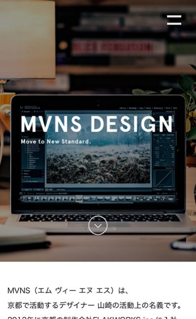 MVNS DESIGN