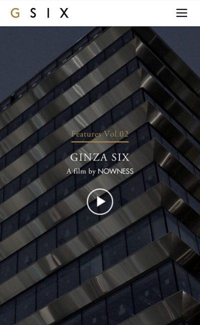 GINZA SIX | GSIX | ギンザ シックスのレスポンシブWebデザイン