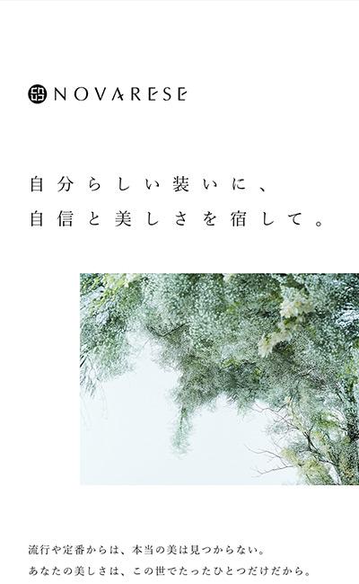 ノバレーゼのレスポンシブWebデザイン