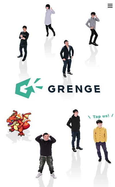 株式会社グレンジのレスポンシブWebデザイン