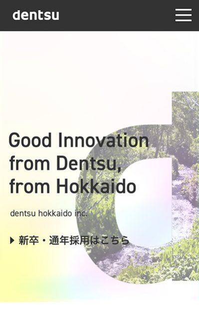 DENTSU HOKKAIDO INC.