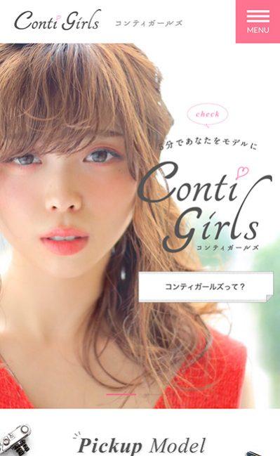 ContiGirls