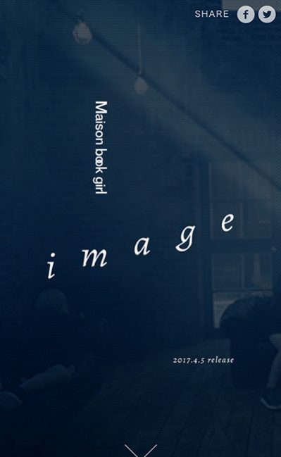 "Maison book girl major 1st album ""image"" 特設サイト"