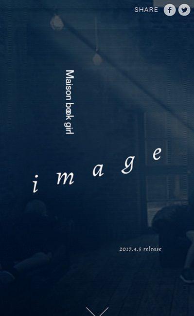 "Maison book girl major 1st album ""image"" 特設サイトのレスポンシブWebデザイン"