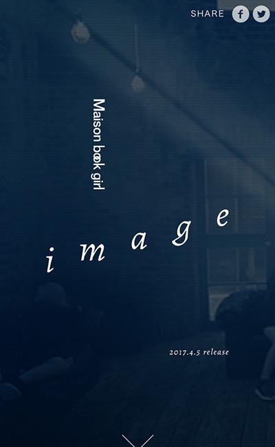 "Maison book girl major 1st album ""image"" 特設サイト"