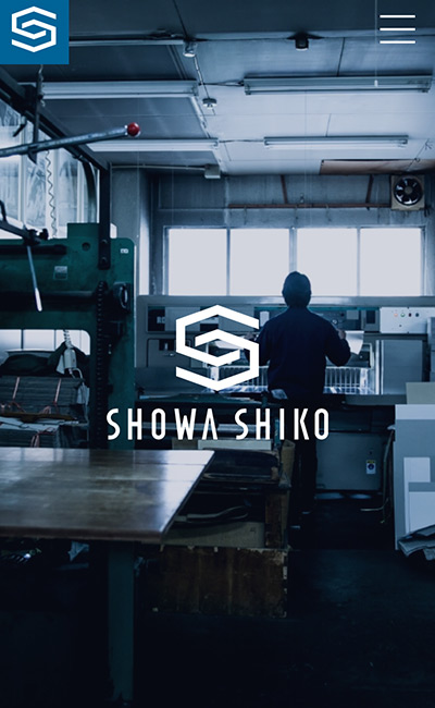 株式会社 昭和紙工|SHOWA SHIKO Co., Ltd.